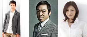 堺雅人×香川照之×広末涼子=映画『鍵泥棒のメソッド』で共演!