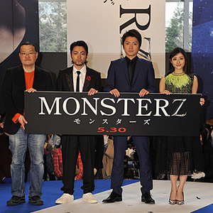 350monsters0319