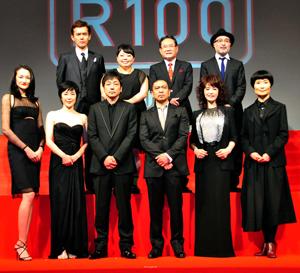 松本人志監督『R100』暴露「渡部篤郎が現場に来ると、大森南朋がテンパる面白い現場」