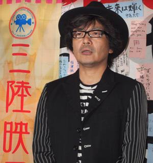 園子温監督『希望の国』を携え三陸映画祭へ凱旋! 異例の無料上映を実施