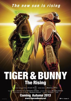『劇場版 TIGER & BUNNY ?The Rising-』ティザーポスター