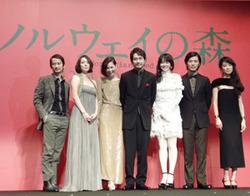 12月11日公開の映画『ノルウェイの森』完成披露会見にて cJulie Minami