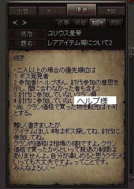 LinC16082