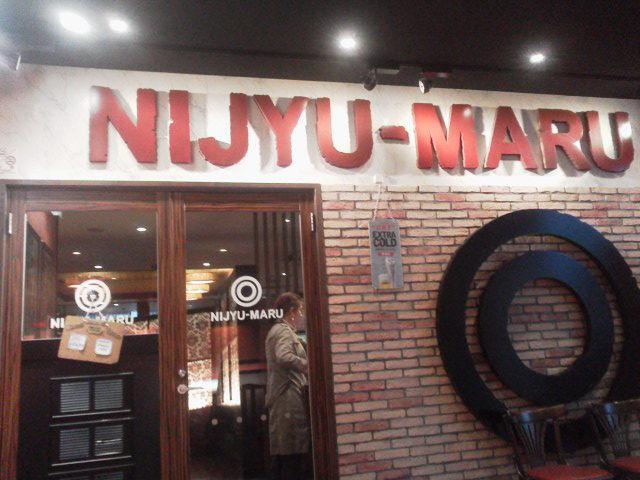 NIJYUMARU1504051