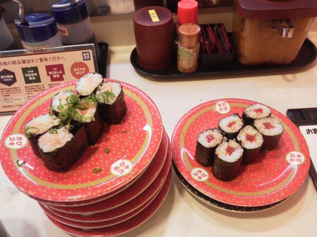 はま寿司1503263