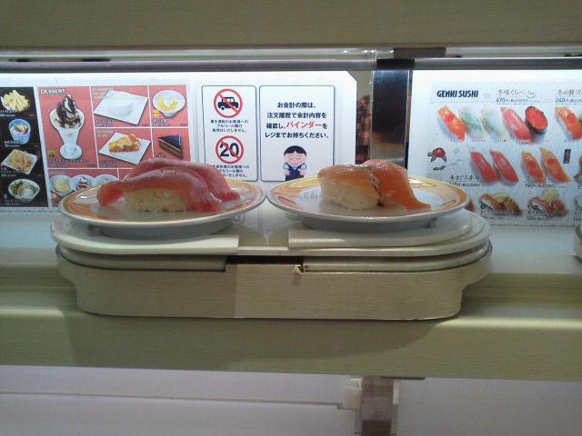 元気寿司1602143
