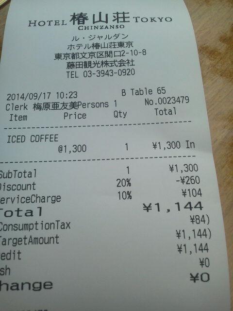 藤田1409172