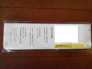 ユークス1404271