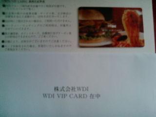 WDI1106292