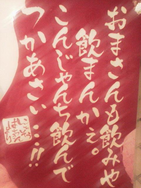 warayakiya1505282