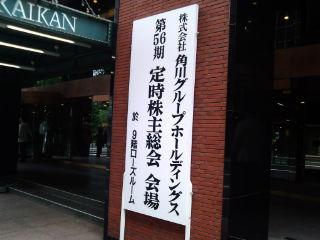 角川1006261