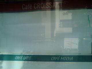 cafe1204172