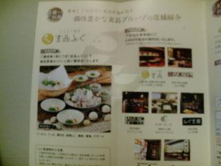 関門海1202273