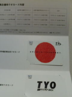 TYO1403252