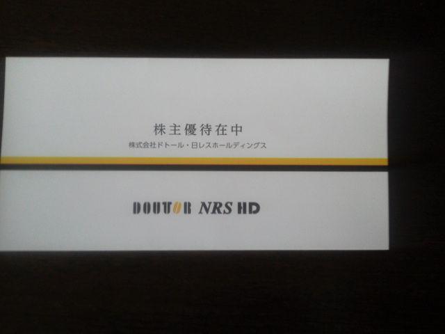 ドトール160528