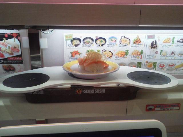 元気寿司1702055