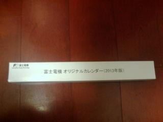 富士電機121126