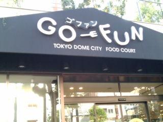 gofun1309212