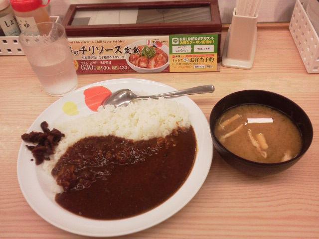 松屋1610263