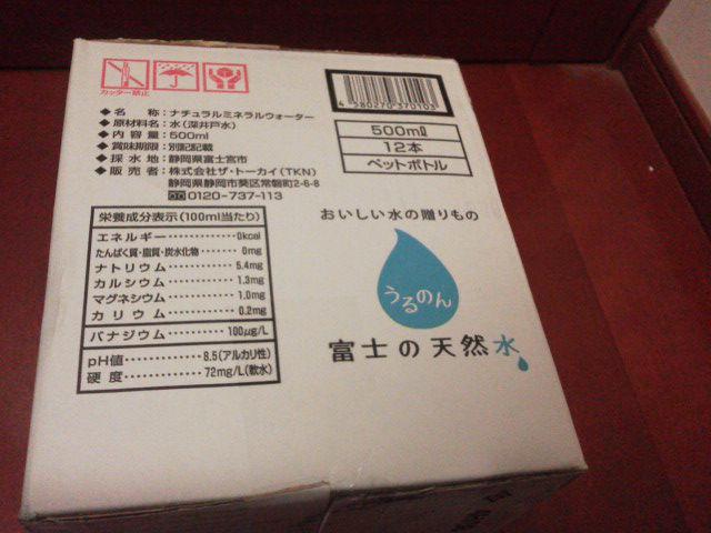 tokai1408202