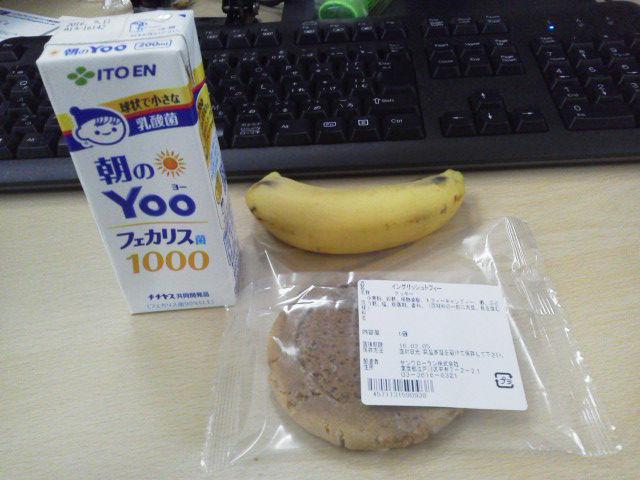 朝食160128