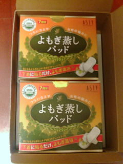 kenkou1401311