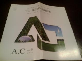 AC10061