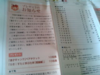 角川1012252
