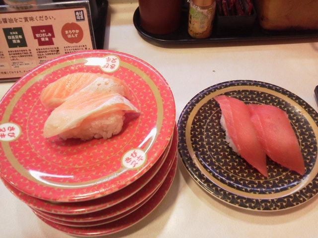 はま寿司1503262