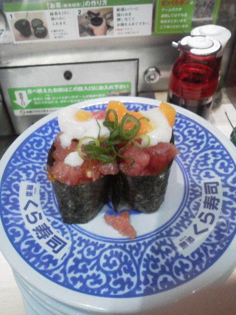 くら寿司1511255