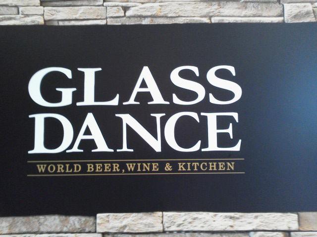 グラスダンス1707221
