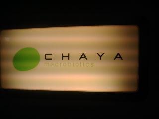 cyaya110920