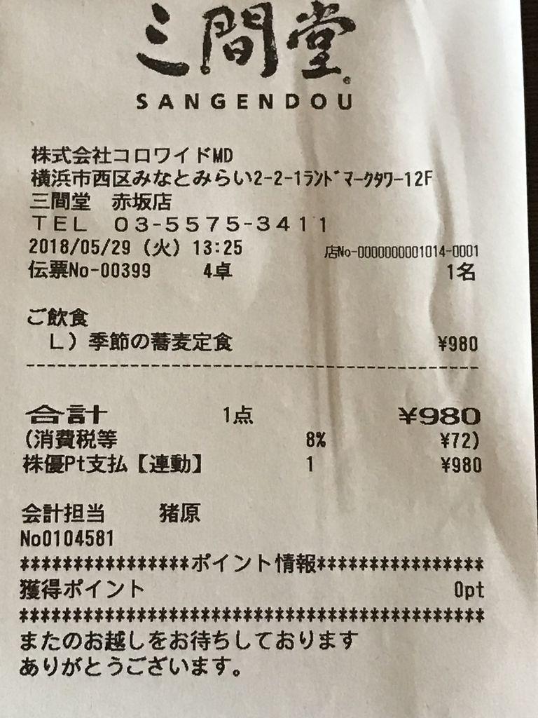 IMG_2305