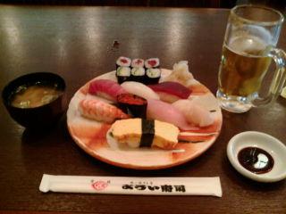 よろい寿司1007243