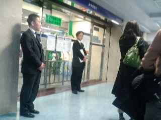 みずほ銀行110320