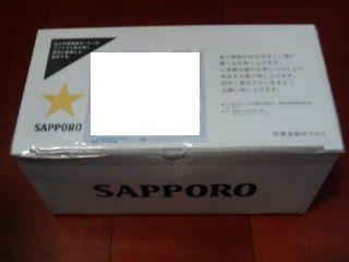 サッポロ1304201