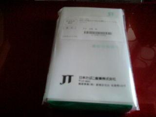 jt120925
