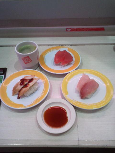 元気寿司1602183