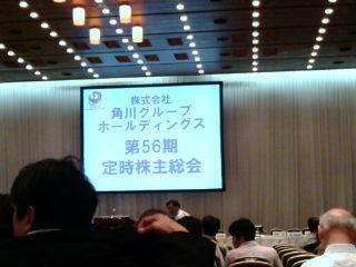角川1006262