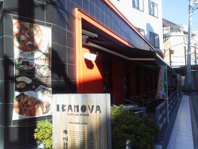 itanoya1412151