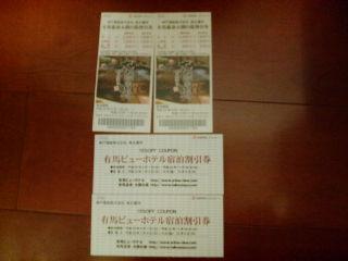 神戸電鉄1005
