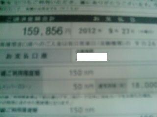 omc120925
