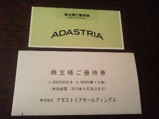 adastria1405251