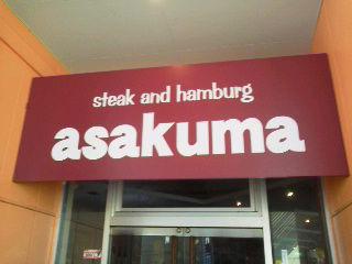 asakuma1407266