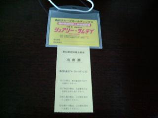 角川1006264