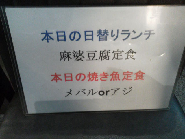 北海道1705152