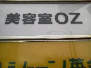 oz1407201
