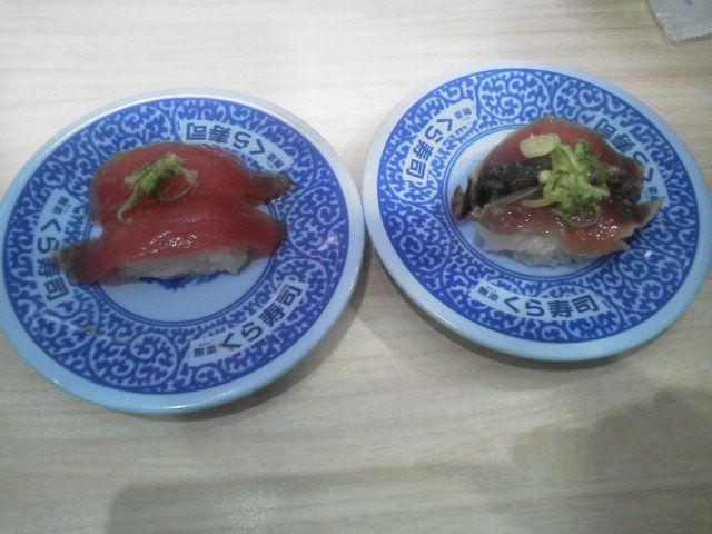 くら寿司1604203