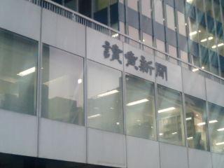 読売新聞110518