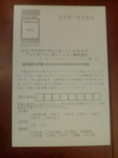 ブック1306262
